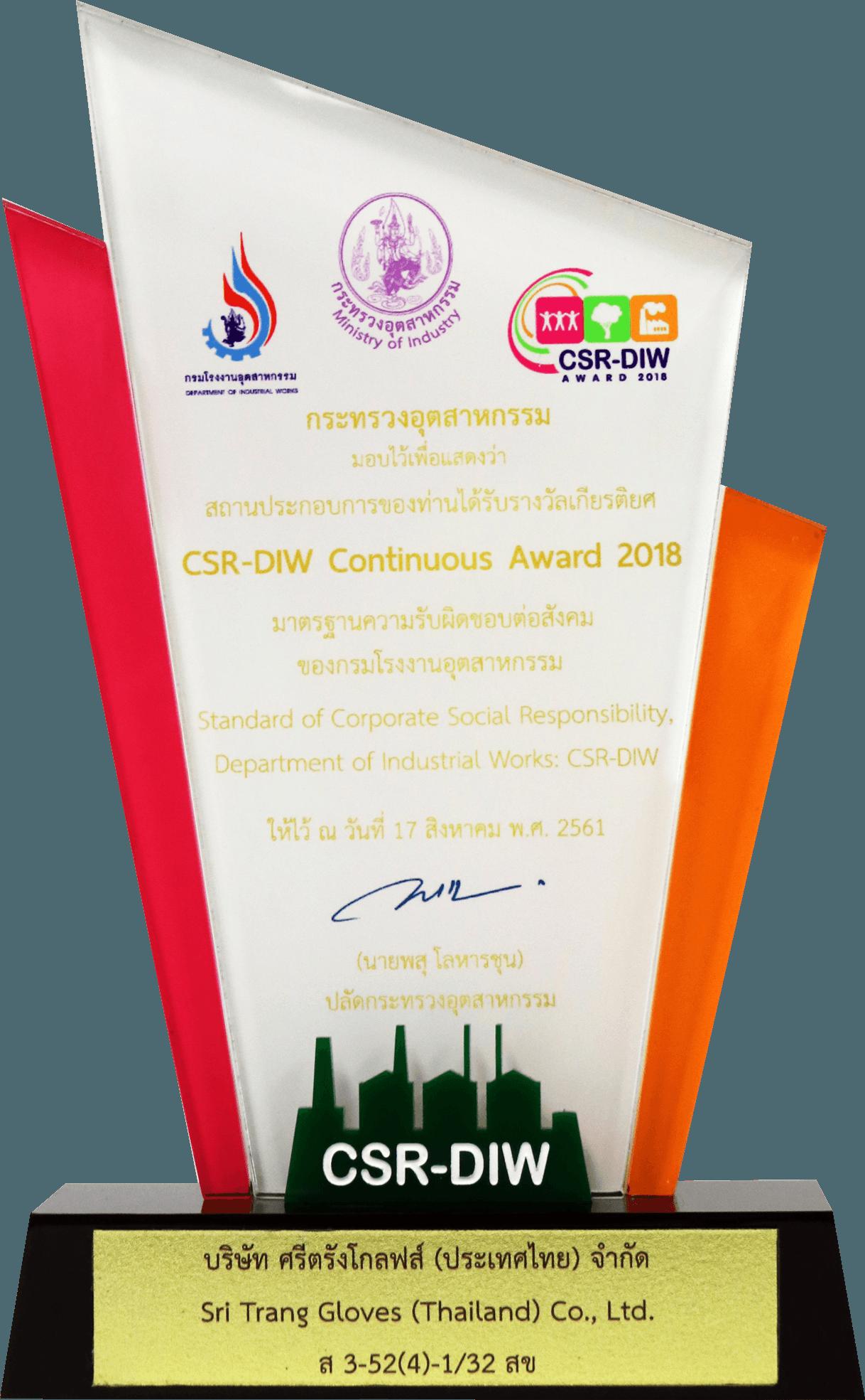 2018 CSR-DIW Continuous Award